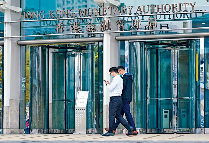 金管再出手 兩日沽百億港元 | 多倫多 | 加拿大中文新聞網 - 加拿大星島日報 Canada Chinese News