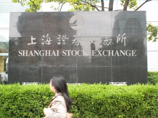 【滬深股市】上證指數跌0.2% 收報3340 | 多倫多 | 加拿大中文新聞網 - 加拿大星島日報 Canada Chinese News
