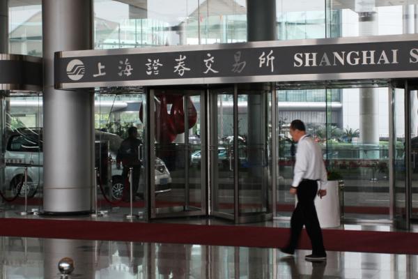 【滬深股市】上證低開0.08%報3337 | 多倫多 | 加拿大中文新聞網 - 加拿大星島日報 Canada Chinese News