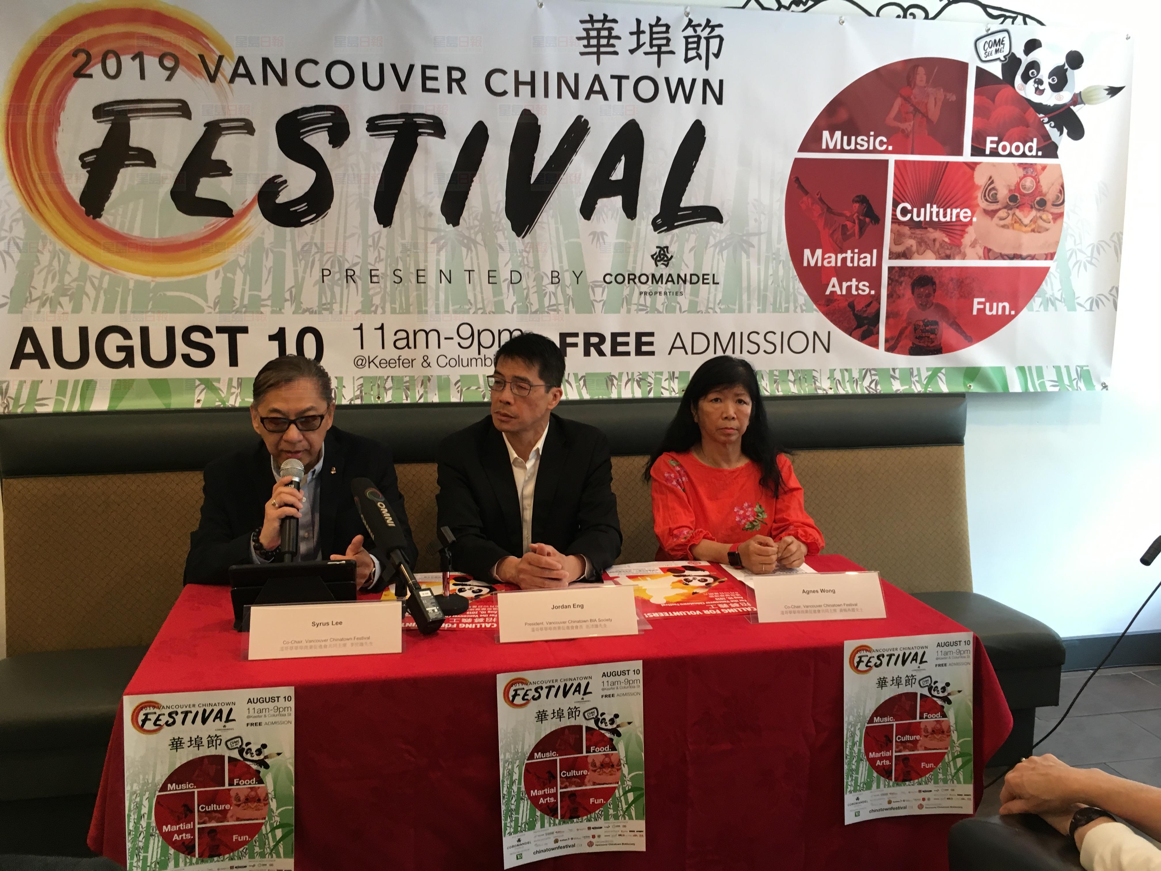 溫華埠節8月10日舉行 預計超過5萬人參加