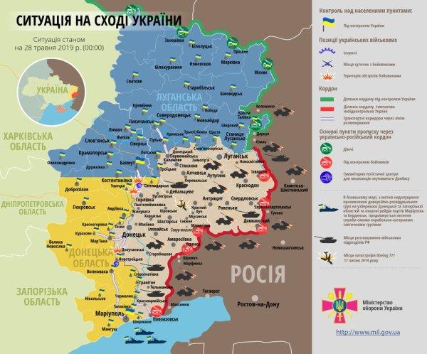 Карта ООС – ситуация на востоке Украины на 28 мая » Слово ...