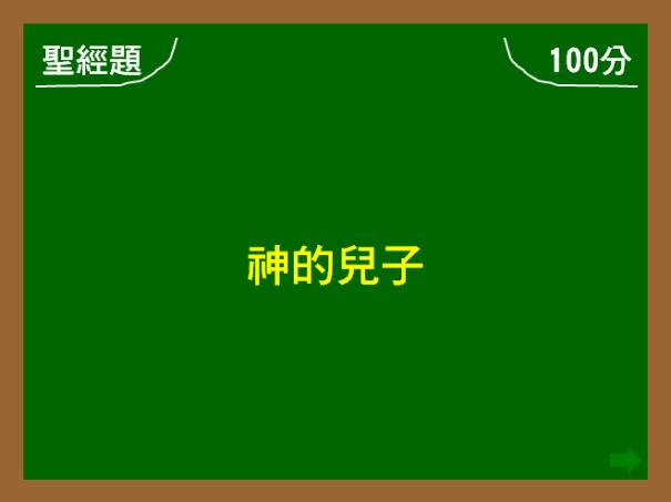 Grader01b