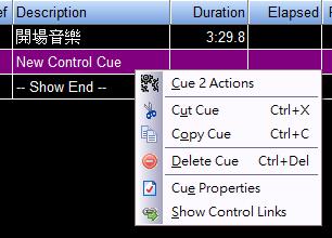 Control Cue