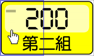 score7b