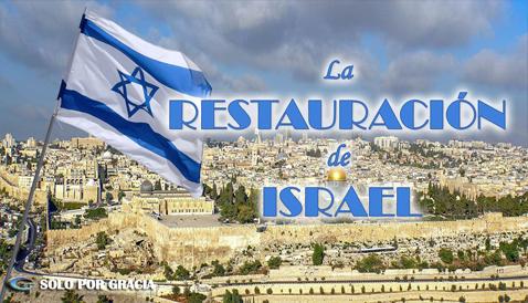Todo Israel será salvo