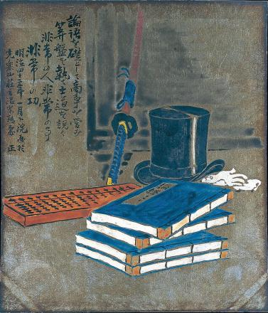 Confucian Capitalism and the Search for Economic Prosperity and Social Harmony in Early Twentieth-Century Japan | SpringerLink