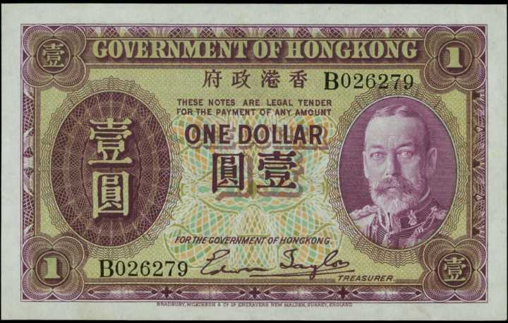 Image result for Hong Kong … P-311 … 1 Dollar … ND(1935)