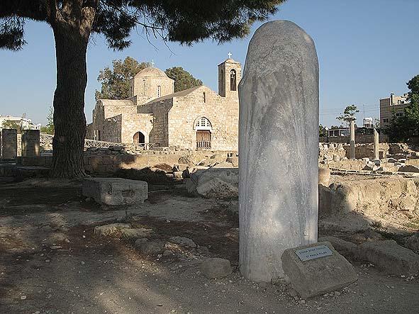Paulus sten. Pafos (U)