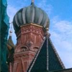 Vasilij katedralen. Moskva (U)