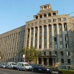Det stora posthuset. Belgrad