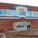 Kulturhuset. Barentsburg