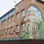 Skolan. Barentsburg