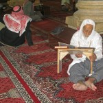 Ummayyad Moskén. Damaskus