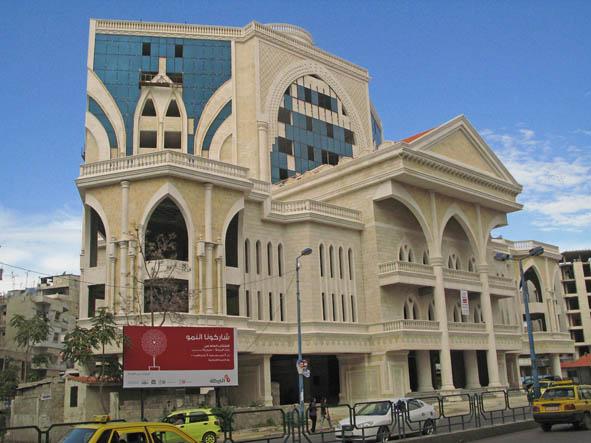 Bankkontor. Latakia