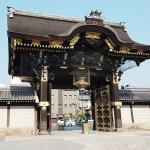 Templet Nishi Hongwa. Kyoto. Japan (U)