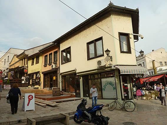 Turkiska stadsdelen. Skopje