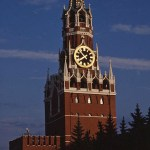 Röda torget. Moskva (U)