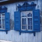 Byn Nicolaj. Bajkalsjön
