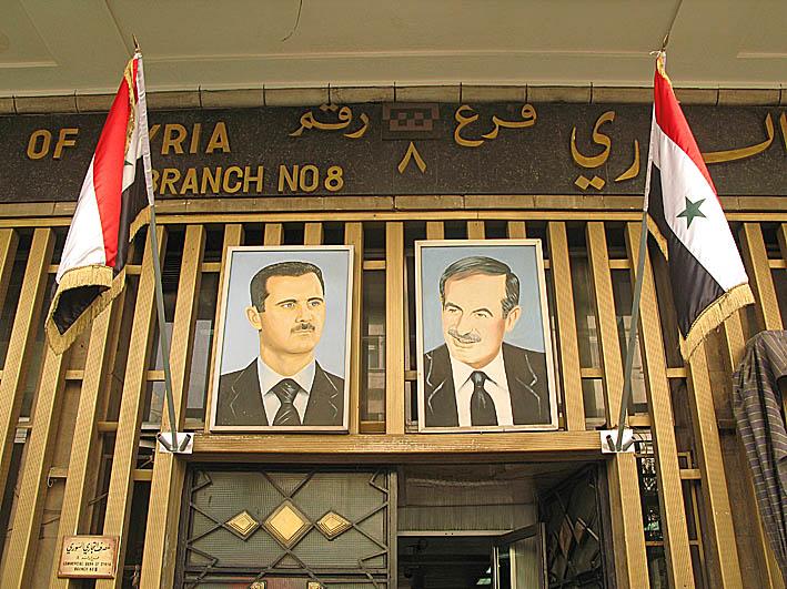 Det var då.... Damaskus