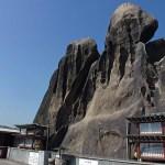 Det heliga berget Ingwansan. Seoul