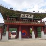 Hwaseong Haenggung. Suwon (U)