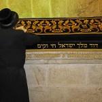 Kung Davids grav. Jerusalem