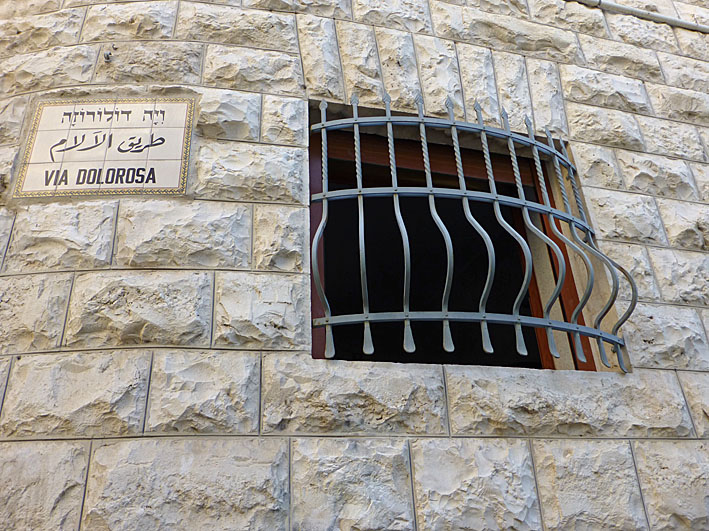 Via Dolorosa. Jerusalem