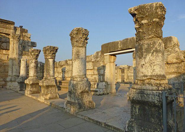 Synagogan. Kapernaum