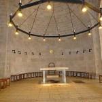 Mångfaldigandets kyrka. Tabgha