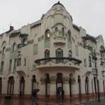 Reök palatset. Szeged