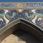 Nadir Divan-Begi madrasa. Bukhara (U)