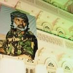 Sultan Qaboos av Oman
