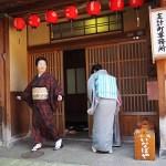 Geishadistriktet. Kanazawa