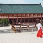 Heinan-jingu templet. Kyoto