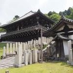 Nigatsudo. Nara (U)