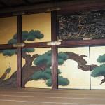 Nijo slottet. Kyoto (U)