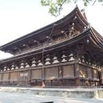 Toji templet. Kyoto (U)