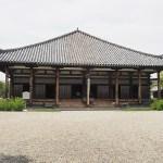 Templet Gangoji. Nara (U)
