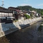 Den gamla staden. Takayama