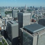 Vy över Tokyo