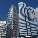 Stadsdelen Shinjuku. Tokyo
