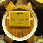 Spritfabriken Ararat. Jerevan