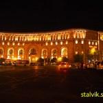 Republik torget. Jerevan