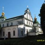 Den Heliga Sofias katedral, Kiev. Ukraina