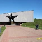 Fästningen. Brest
