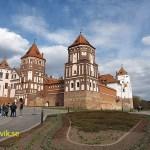Slottet. Mir. Vitryssland (U)