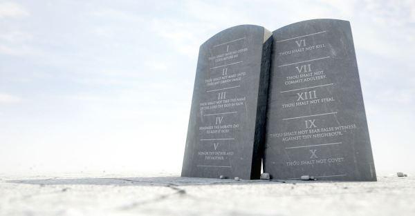 10 commandments bible # 40