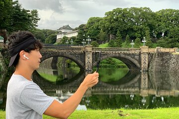 Tokyo Imperial Palace Historical Virtual Tour