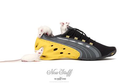 puma mouse