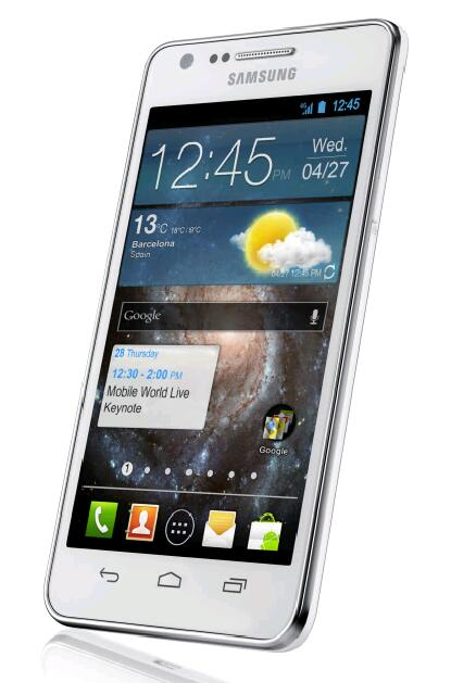 Samsung_Galaxy_S_II_Plus